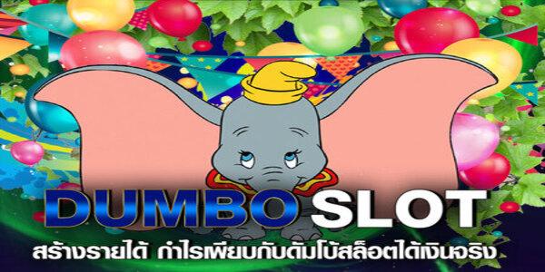 dumbo slot